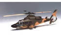Hirobo Eurocopter AS565 Panther Image