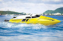 UDI UDI003 Bullet 2.4GHz High Speed Boat Preview Thumbnail Image