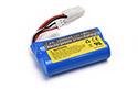 Udi UDI009 Rapid - 3.7V (x2) 1500mAh LiPo Battery Image