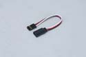 Cirrus Futaba Extension Lead (Std) 100mm Image