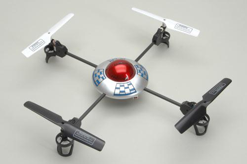 Udi U817C UFO - Large 6-Axis Quadcopter (With Camera) (A-U817C ...