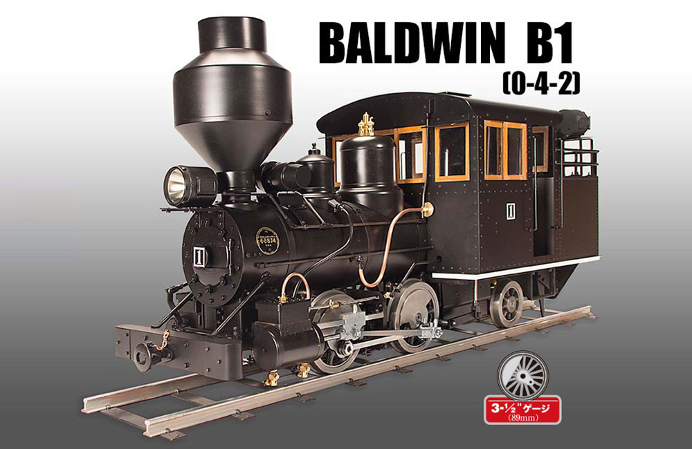 OS Live Steam Baldwin B1 Kit (R-9200000) - Ripmax Ltd